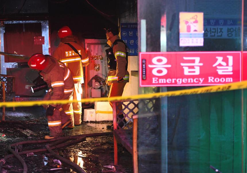 Incêndio em hospital na Coreia do Sul
