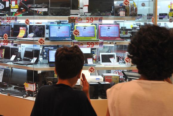 Loja de computadores